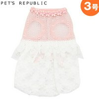 PET'S REPUBLIC パールレースチュニック 3号 ピンク
