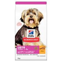 ヒルズ サイエンスダイエット ドッグフード 小型犬用 成犬用 アダルト 1歳以上 チキン 3kg