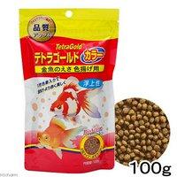 テトラ ゴールド カラー 100g(パック) 金魚のえさ
