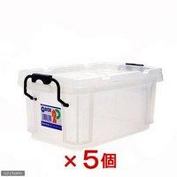QBOX-20 (290×170×130mm)5個 クワガタ カブトムシ 飼育ケース コンテナ ボックス ブリード