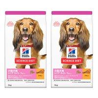 サイエンスダイエット 小型犬用 シニアライト 3kg 正規品 2袋セット