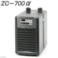 ゼンスイ  ZC-700α 対応水量650L アクアリウム 水槽用クーラー メーカー保証期間1年