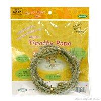 川井 KAWAI チモシーロープ Timothy Rope 2m