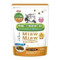 ミャウミャウ カリカリ小粒タイプ ミドル シニア猫用 かつお味 580g 6袋入り