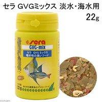GVGミックス 100ml(22g) 淡水海水用 栄養満点