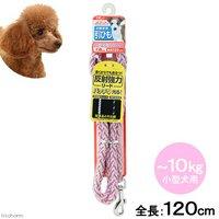 ターキー ダイスキシリーズ 反射強力リード ピンク 小型犬用 直径0.8×120cm お散歩用 引ひも