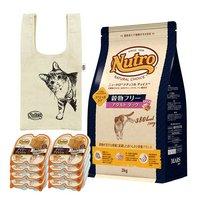 ニュートロ ナチュラルチョイス 穀物フリー アダルト ダック 2kg + ウェット8個 マルシェバッグおまけ付(気になる猫ちゃんデザイン)