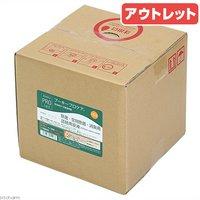 アウトレット品 プーキープロケア BOX 10L  ペット 除菌 消臭 次亜塩素酸水  訳あり