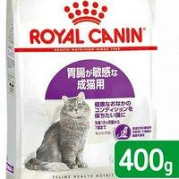 ロイヤルカナン 猫 センシブル 成猫用 400g 3182550702263  ジップ無し