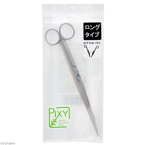 PIXY セパレ—ションプラントシザーロング