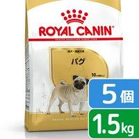 ロイヤルカナン パグ 成犬高齢犬用 1.5kg×5袋  ジップ付