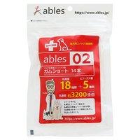 ables 02 マルチ乳酸菌&ビィフィズス菌ガム ショート 14本入り