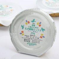 国産 小鳥のためのむき穀物ミックス 60g(20g×3) 使い切りカップタイプ 無添加 無着色