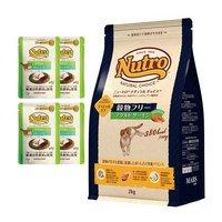 抽選企画対象 ニュートロ 成猫用 セット ナチュラルチョイス 穀物フリー サーモン 2kg + デイリー ディッシュ パウチ 4袋(3袋+1袋おまけ)