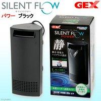 GEX サイレントフローパワー ブラック 水中フィルター 小型水槽用