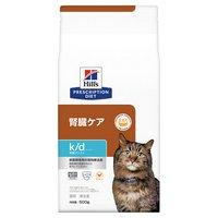 ヒルズ プリスクリプションダイエット〈猫用〉 k/d 早期アシスト 500g 特別療法食 ドライフード