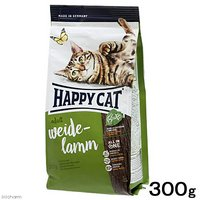 HAPPY CAT スプリーム ワイデ ラム(牧畜のラム) 300g 正規品