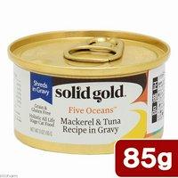 ソリッドゴールド サバ&ツナ缶 85g 正規品 キャットフード