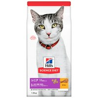 ヒルズ サイエンスダイエット キャットフード シニアプラス 11歳以上 高齢猫用チキン 1.8kg 腎臓と下部尿路の健康維持