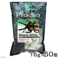 フジコン プロバイオ 濃縮バイオニック ホワイトゼリー S (16g 50個) カブトムシ クワガタ 昆虫ゼリー