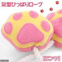 ペットプロ 足型ひっぱりロープ ピンク 犬 犬用おもちゃ
