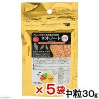 黒瀬ペットフード 小鳥の総合栄養食 ネオフード 中粒 30g お試し 5袋入り