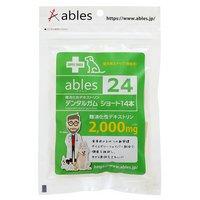 ables 24 難消化性デキストリン デンタルガム ショート 14本