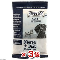 HAPPY DOG 療法食 サノN 80g 3袋入り 正規品