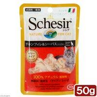 シシア キャット チキンフィレ&シーバス(スズキ) 50g ゼリータイプ