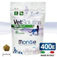 Vetsolution(ベットソリューション) 猫用 肥満サポート 400g