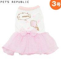 PET'S REPUBLIC アイスクリームワンピース 3号 ピンク