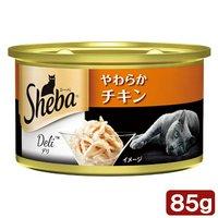 シーバ デリ やわらかチキン 85g(缶詰) キャットフード シーバ
