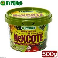 ハイポネックス ネクスコート 観葉植物用 500g 肥料