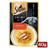 シーバ アミューズ お魚の贅沢スープ ささみ添え 40g キャットフード