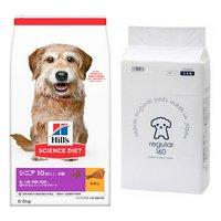 ヒルズ サイエンスダイエット シニアプラス 10歳以上 小粒 高齢犬用 チキン 6.5kg+国産ペットシーツ 薄型レギュラーセット
