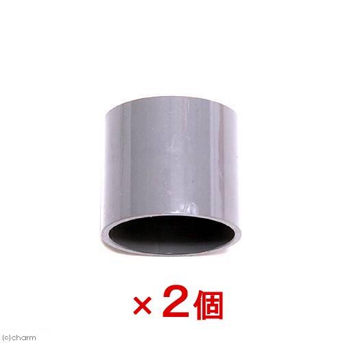 排水用 塩ビDV継手 ソケット 40A(色:グレー) 2個