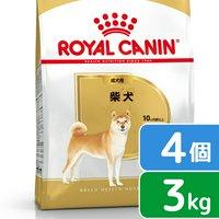 ロイヤルカナン 柴犬 成犬用 3kg×4袋 3182550823906  ジップ付
