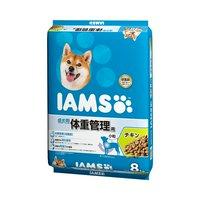 アイムス 成犬用 体重管理用 チキン 8kg 正規品 ドッグフード IAMS 成犬用