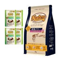 抽選企画対象 ニュートロ 成猫用 セット ナチュラルチョイス 穀物フリー ダック 2kg + デイリー ディッシュ パウチ 4袋(3袋+1袋おまけ)