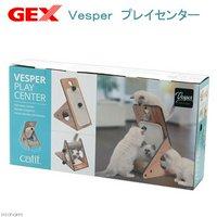GEX Vesper プレイセンター