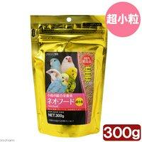 黒瀬ペットフード 小鳥の総合栄養食 ネオフード 超小粒 300g