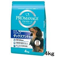 プロマネージ ミニチュアダックスフンド専用 成犬用 4kg ドッグフード