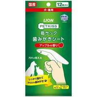 ライオン PETKISS 指サック歯みがきシート アップルの香り 12枚