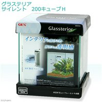 GEX グラステリア サイレント 200キューブH 20cmキューブ水槽 水槽セット 初心者