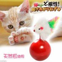 マルカン ど根性起き上がりねずみ 猫 猫用おもちゃ おきあがりこぼし