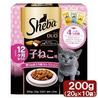 シーバ デュオ 子ねこ用 香りのまぐろ味セレクション 200g(20g×10袋)