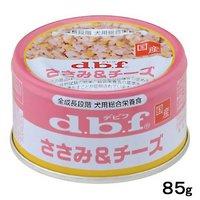 デビフ ささみ&チーズ 85g 正規品 国産 ドッグフード