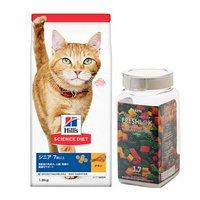 ヒルズ サイエンスダイエット キャットフード シニア 7歳以上 高齢猫用 チキン 1.8kg+小分けに使えるフードストッカー