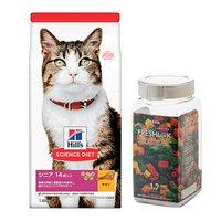 ヒルズ サイエンスダイエット キャットフード シニア14歳以上 高齢猫用チキン 1.8kg+小分けに使えるフードストッカー