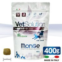 Vetsolution(ベットソリューション) 犬用 胃腸サポート パピー用 400g